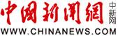 中福在线,中福在线app:新闻网